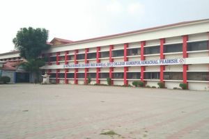 NSCBM - Primary