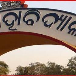 Nachuni Mahavidyalaya
