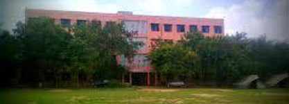 Nalanda College of Education