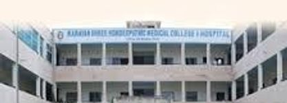 Narayan Shree Homoeopathic Medical College & Hospital