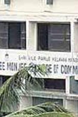 NMCCE - Banner