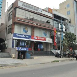 National Institute of Retail and Management