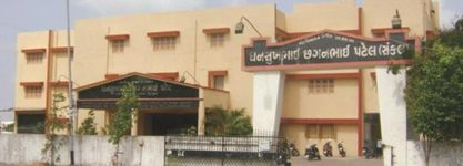 Navnirman Institute of Management