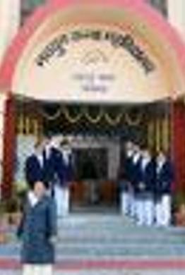 NKM - Primary