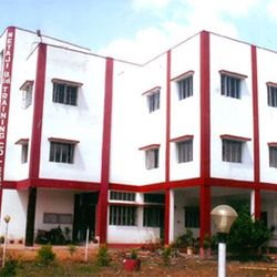 Netaji B.Ed Training College