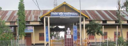 Nirmal Haloi College