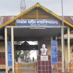 Nirmal Haloi College