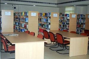 IFHE Hyderabad - Library