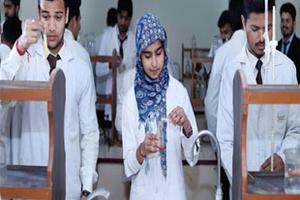 IIMTU - Laboratories