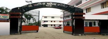 Shri Arvind Mahila College