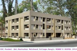 WCE  - Hostel