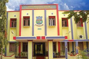 NMSSVN COLLEGE - Hostel