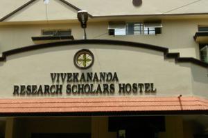 KITS WARANGAL - Hostel