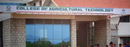 College of Agricultural Technology