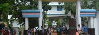 Ramnagar College