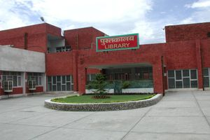 NIT KURUKSHETRA - Library