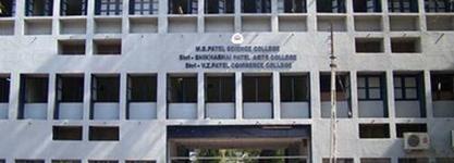 MB Patel Science College