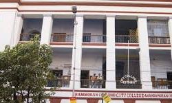 Rammohan College