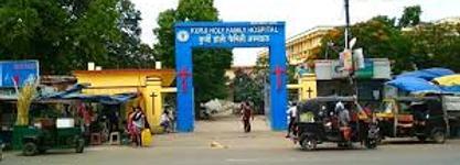 Kurji Holy Family Hospital