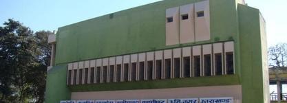 Radhey Hari Govt. P.G. College