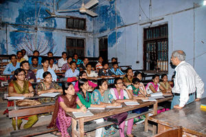 PSC - Classroom