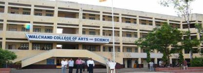 Walchand College of Arts and Science