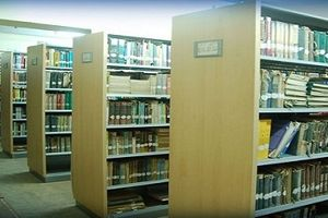 NIT - Library