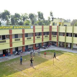 Khalisani Mahavidyalaya