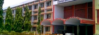 Bhagalpur College of Engineering