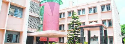 Malda Womens College