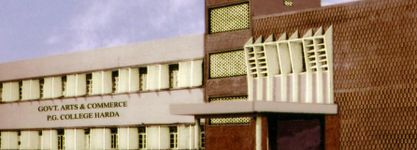 Government Arts & Commerce (Naveen) College