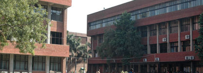 Government P.G. College