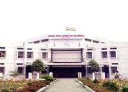 Ramdayalu Singh College