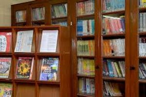 BKGC - Library
