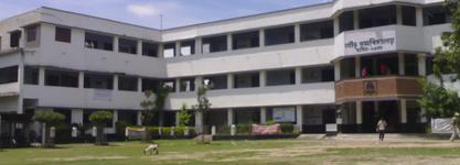Gour Mahavidyalaya