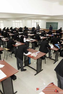 DITU - Classroom