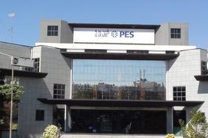 PESU - Other