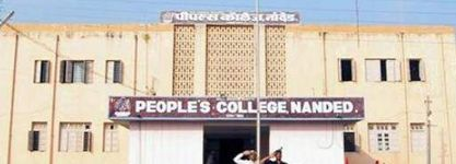 People's College