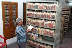 RGC - Library