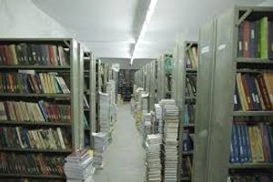 SXC - Library