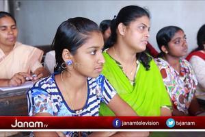 KHPS - Classroom
