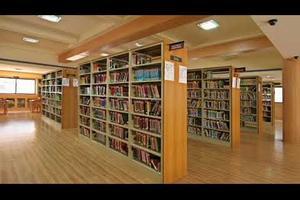 AU Rajkot - Library