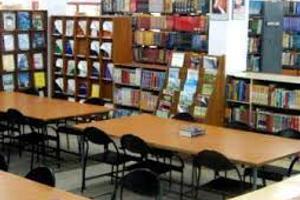 VRSEC - Library