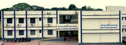 Indian Institute of Information Technology