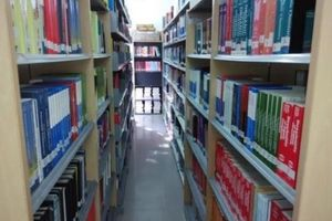 IIT Indore - Library