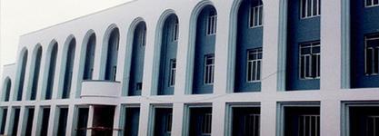 Sri Sadashiva Campus
