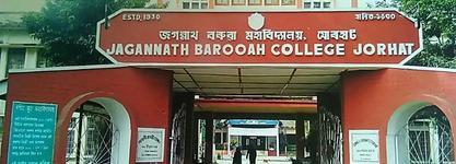 J B College