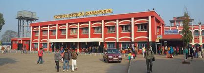 Kharagpur College