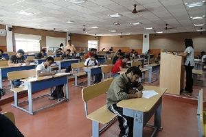 IIT Indore - Student