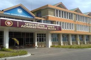 NIT HAMIRPUR - Primary